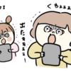 【白猫】出た出たカワウィィィ!!