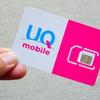 格安SIMをmineoからUQ mobileへ切り替えた話