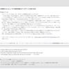 「iOS 7」と「iTunes 11.1」正式版リリース!!「Xcode 5」も!!GM からは 復元 みたい。。