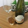 【自然派ワイン&放し飼い日本酒ブレンド】竹鶴生酛純米大吟醸2016とセバスチャン・リフォーサウレタス2010を混ぜてみた結果。【同価格帯】