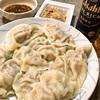 水餃子 (中国妻料理)