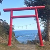海をみまもる 津守神社。