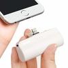 【iphone用】iWALK超小型 モバイルバッテリー 3300mAh は持ち運びやすくてオススメ!