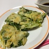 一人暮らしの強い味方!野菜たっぷりチヂミ。