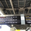 風琴工房『penalty killing-remix ver.-』豊橋公演大千秋楽/5回目★★★★★