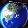 【19年GW旅行記まとめ(東京>パリ編)】航空チケット予約・トラブル、エールフランス航空ビジネスクラス搭乗、CDG空港アライバルラウンジ、シェラトン、MAISON PRADIER(ターミナル2F)