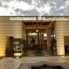エジプト カイロ 都会のオアシス アズハルパーク 「Lakeside Cafe」エジプト料理、数え切れないモスクの塔が