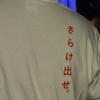 ライブレポート2 / 札幌 ZARDコピーバンド BREZZA