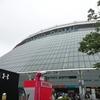 東京ドーム二連戦
