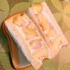 皮まで愛して♥桃のヨーグルトクリチーサンド