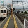 夏の乗り鉄・飯田線①