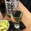 出羽桜、桜花吟醸生酒の味。