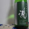 佐賀の日本酒「瀧」はすっきり