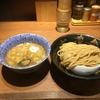 大崎で見つけた絶品つけ麺!