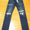 ヤフオクで買ったリーバイスのジーンズは本物?