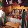 金吾龍神社東京分祠(渋谷区/代々木)の御朱印と見どころ