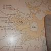 羽犬伝説の筑後地方(福岡県南部)で、火山が激しく活動していたころ