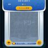 イベント「ピクサー・パズル」3枚目の挑戦!