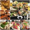 【オススメ5店】西武新宿線(中井~田無~東村山)(東京)にあるもつ鍋が人気のお店