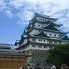夏の名古屋旅行(6)名古屋城から帰路へ