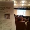トークイベント「雪舟 vs 白隠 達磨図に迫る」@東京国立博物館