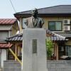田中角栄銅像