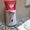風邪の季節に備えて。ミューズの「色が変わる泡石鹸」で楽しく手洗い習慣