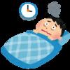 不眠症状に合わせたおすすめの漢方薬5選