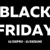 BLACK FRIDAY 3日間限定SALEのお知らせ