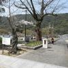 吉香公園(山口県岩国市横山)1