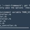 【Rails】【devise】deviseを使って認証機能を実装する