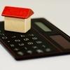 SBI証券の積立ニーサ口座で投資信託を積立購入する方法|超初心者でも1から10までわかる
