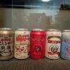 新潟エチゴビールがクラフトビール日本第一号なことはビール好きなら常識だったりするよね