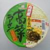 姫路市延末のマックスバリュで「マルタイ 高菜ラーメン とんこつ味」を買って食べた感想