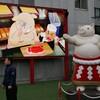 矢場町から大須界隈をそぞろ歩き大須万松寺と大須観音に久しぶりに参拝