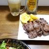 ☆熟成で美味しい☆牛タンで晩酌☆