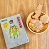女子が読むべき本、益田ミリさんの魅力とは?