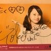 6/11 AKB48 大握手会 パシフィコ横浜