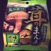 健康的なスナック菓子〝茸のまんま〟を食べてみた。