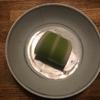 ささまの生菓子 若竹