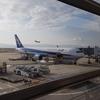 SFC修行2 関西空港ANAラウンジ&ANAビジネスクラス767-300搭乗記 関空→香港