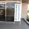 シノブフーズ株主総会