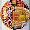 マルちゃん 日本うまいもん 青森味噌カレーミルクラーメン