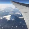 2017年3月 「ANA STAR WARS JETS」で 広島・忠海へ、東京モノレールからの朝焼け、裾までの富士山