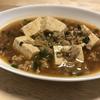 【辛旨】パパ料理8〜寒い日には麻婆豆腐〜