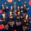 AKB48グループ大組閣結果の展望【NMB48・HKT48編】
