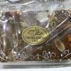 ヤマザキ 不二家キャラメルアーモンドケーキ  食べてみました。
