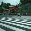 京都・奈良旅行1日目 バスに乗る 100系統