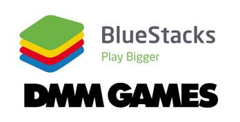 Androidエミュレータで未来のプラットフォームへ 〜DMM GAMES x BlueStacks