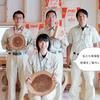 2/23(土)は「家の性能まるわかりセミナー」in ヒトコトの家!!